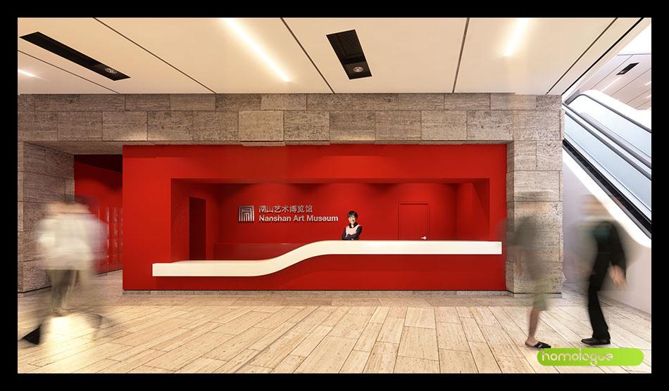 Shenzen National Art Muzeum IV.
